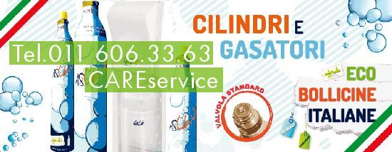 gasup-banner-1