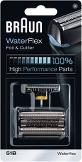 Cs, CAREservice 81469220 BRAUN | Rasoi – WaterFlex Braun Rasoi WaterFlex  BRAUN | Rasoi – WaterFlex