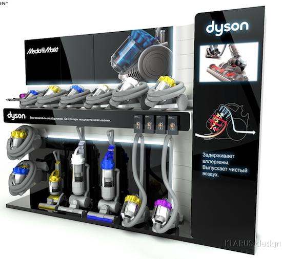 Cs, CAREservice dyson-video Dyson, aspirap...tutto [video] Dyson  Dyson